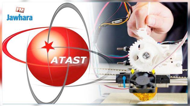 Monastir: Le premier festival international des sciences, de l'ingénierie et de la technologie Monastir-le-premier-festival-international-des-sciences-de-lingenierie-et-de-la-technologie