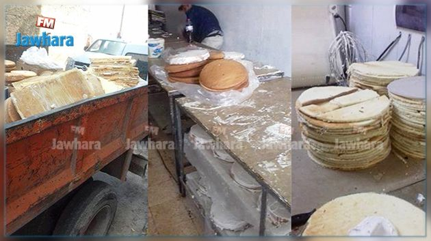 Kairouan saisie de g teaux impropres la consommation - Grille indiciaire chef de police municipale ...
