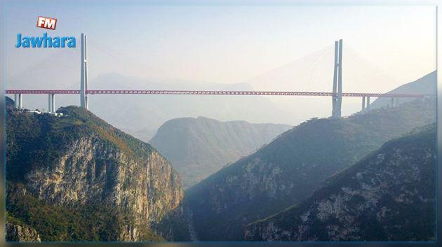 Ouverture du pont le plus haut du monde — Chine