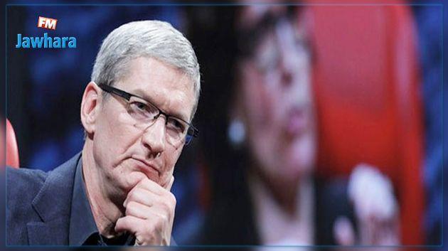 Les hauts dirigeants d'Apple ont vu leur salaire baisser en 2016
