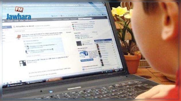 Partager un statut pour protéger ses données sur Facebook est toujours inutile
