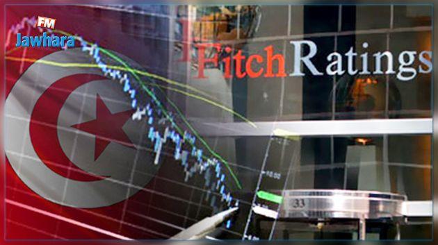 Fitch dégrade la note tunisienne