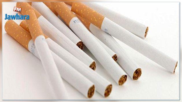 cigarette news prix