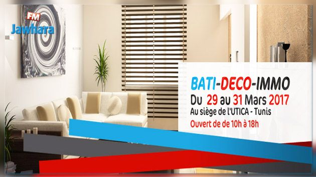 Le salon bati deco immo du 29 au 31 mars 2017 tunis for Deco immobilier