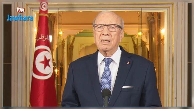 Beji Caid Essebsi invité au G7 — Italie