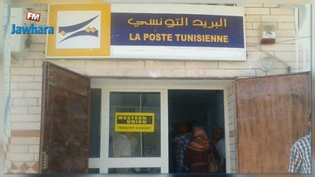 Aïd el fitr : ouverture de 296 bureaux de poste samedi