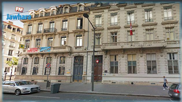 Le consulat de Tunisie braqué, 400 passeports vierges dérobés — Lyon