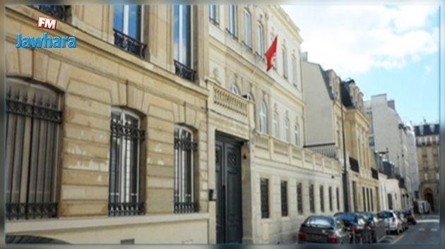 d menti du cambriolage du bureau des affaires sociales au consulat de tunisie lille. Black Bedroom Furniture Sets. Home Design Ideas