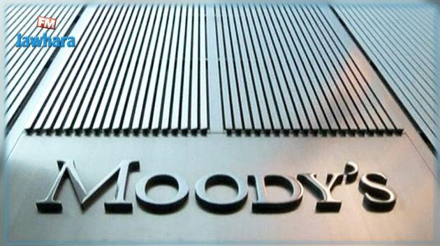 Moody's rétrograde la Tunisie à B1 avec