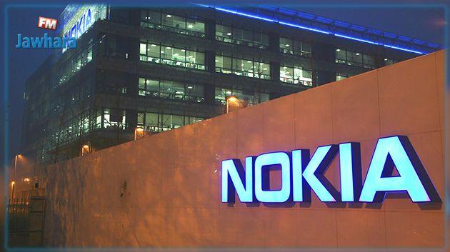 Nokia : 600 postes supprimés d'ici 2019 en France
