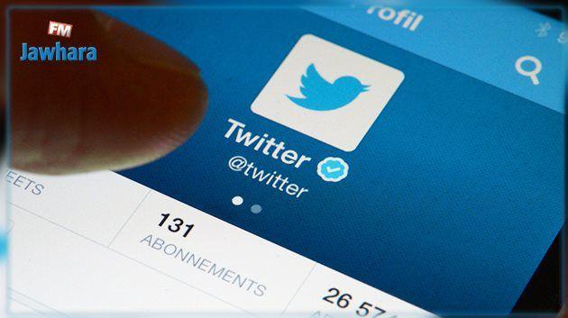 Twitter teste une nouvelle fonctionnalité : La voici