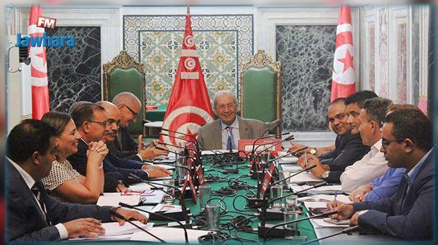 ARP : Plénière mercredi pour combler les postes vacants de L'ISIE