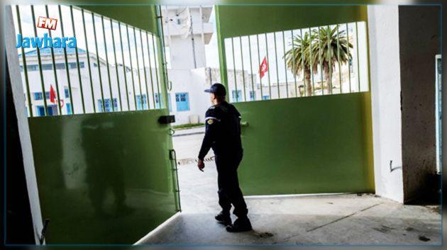 Bientôt, un hôpital pour prisonniers en Tunisie