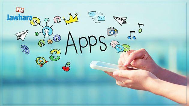 Essayez une appli avant de la télécharger — Google Play