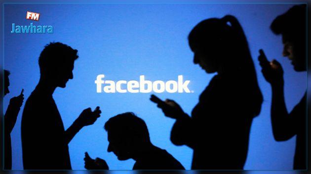 Ses anciens cadres tirent la sonnette d'alarme (Vidéos) — Facebook