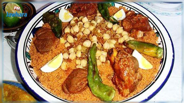 Projet commun pour inscrire le couscous au patrimoine mondial de l'Unesco — Maghreb