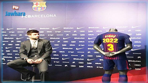 Piqué prolonge jusqu'en 2022 avec Barcelone — Officiel