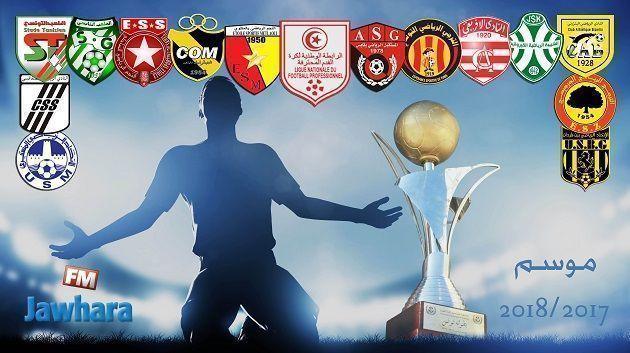 rencontre ligue 1