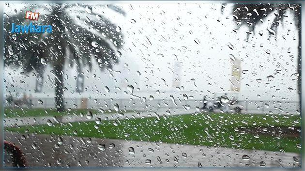 La météo de ce vendredi