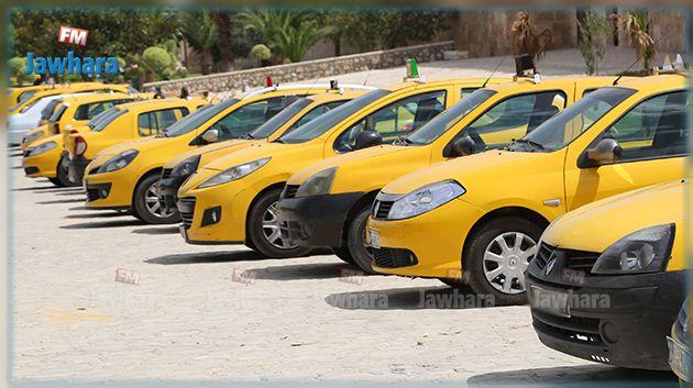 Grand tunis la gr ve des propri taires de taxis for Chambre syndicale des proprietaires