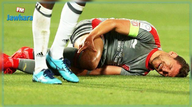 Al-Dahil révèle la nature de la blessure de Youssef Msakni