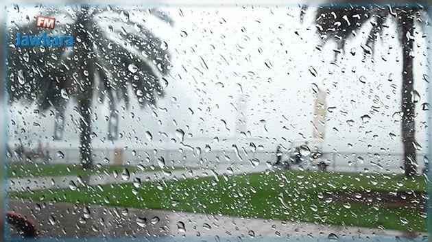 De fortes pluies et orages provoquent inondations et glissements de terrain — Martinique