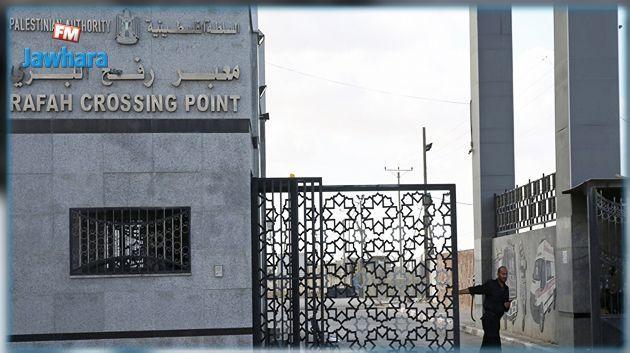 332 jeunes prisonniers graciés — Egypte