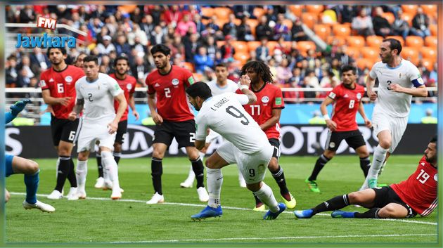 Mondial 2018 : L'Uruguay l'emporte in extremis face à l'Egypte