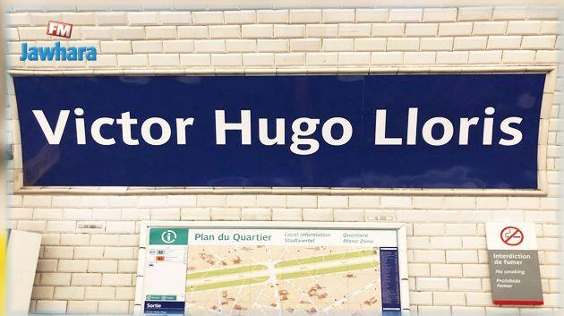 La RATP célèbre les Bleus en renommant 6 stations de métro !