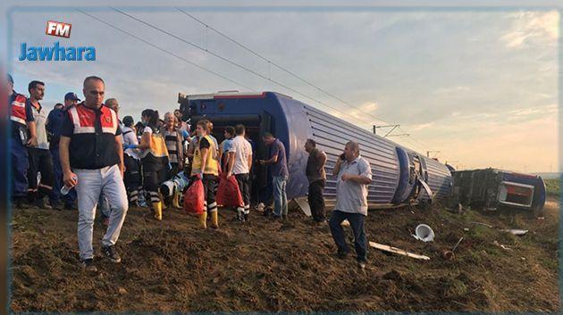 Turquie: 9 morts et 86 blessés dans un accident de train