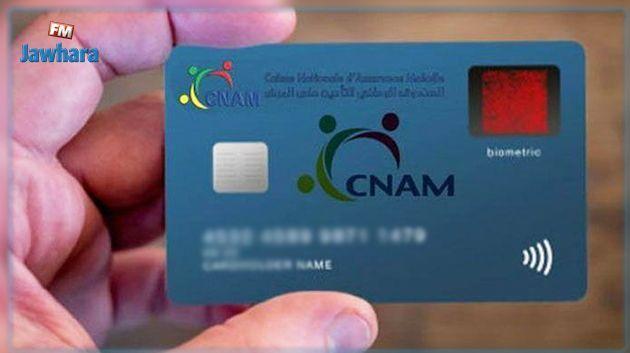 Démarrage de la distribution des cartes de soins électroniques