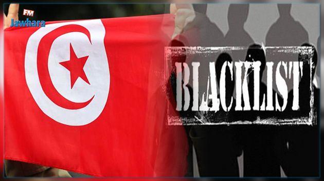 La Tunisie tirée d'affaire en octobre, sa notation sauvée