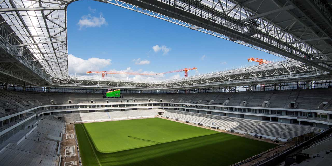 Baltika-Arena-Kaliningrad.jpg
