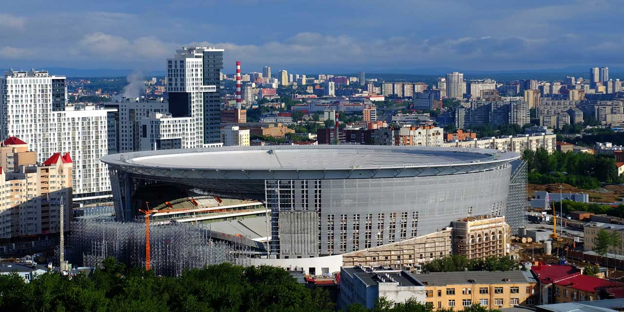 Ekateribourg-Arena-Ekaterinbourg.jpg