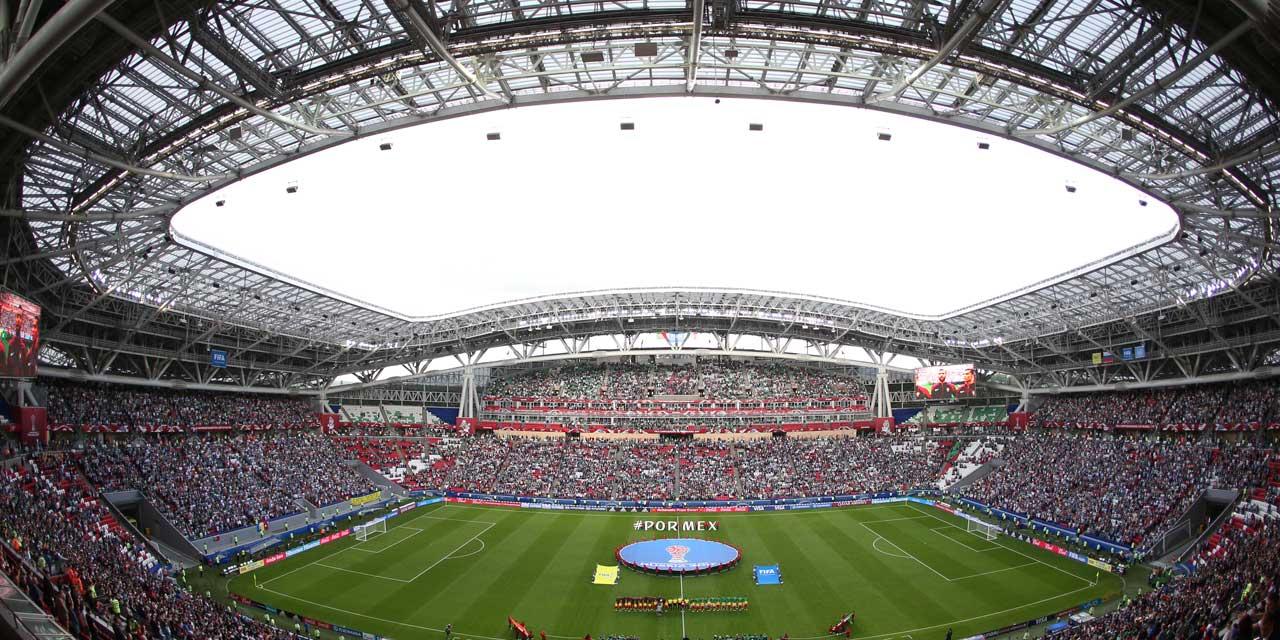 Kazan-Arena-Kazan.jpg