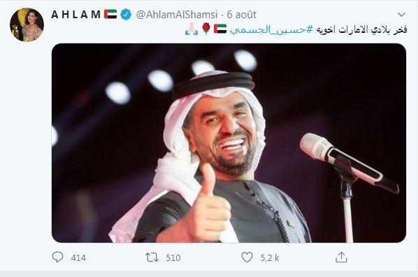 حسين الجسمي ضحية للتنمر بعد انفجار لبنان و النجوم يدافعون عنه