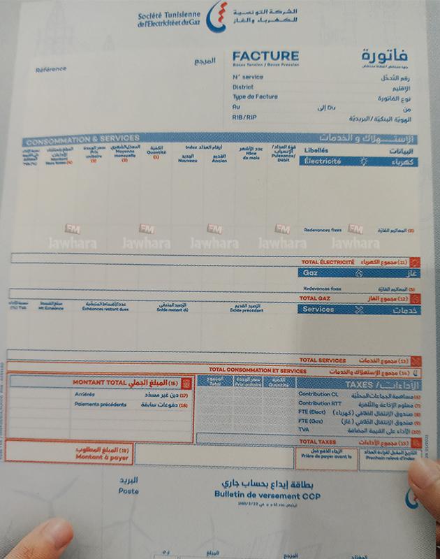 facture steg 02.jpg