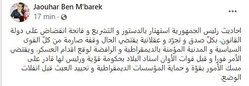 بن مبارك.jpg