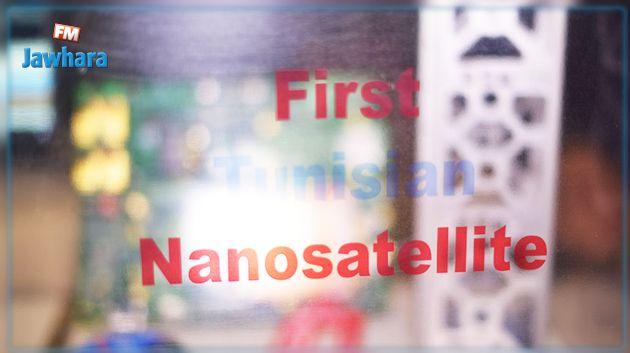 عرض مكونات أول قمر صناعي سيتم تصنيعه في تونس