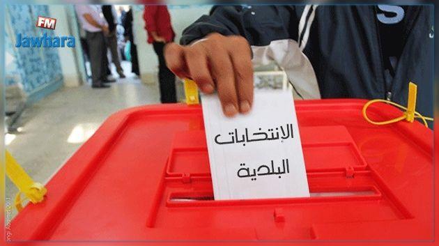 بلديات 2018 : رفض طعن تقدمت به حركة نداء تونس ضد قائمة مستقلة