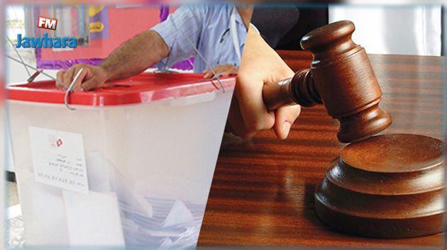 القضاء الإداري يرفض 42 طعنا متعلقا بنتائج الانتخابات البلدية