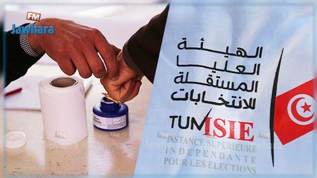 بلديات 2018 : النسبة النهائية للتصويت في الانتخابات البلدية بالمظيلة