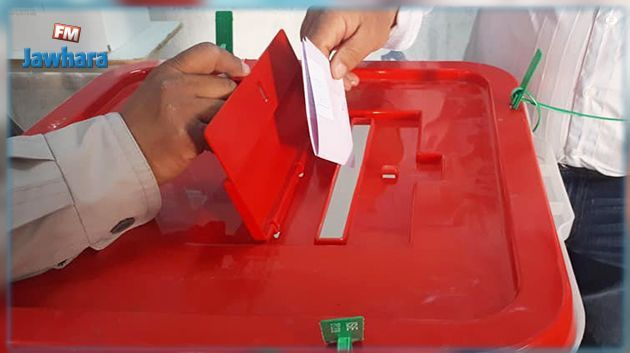 مجلس هيئة الإنتخابات يصادق على النتائج الأولية للإنتخابات البلدية بالمظيلة