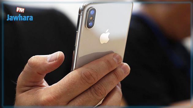 تونس الأولى إفريقيا في سرعة انترنات الهواتف الذكية