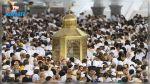 وصول نحو 1.85 مليون حاج إلى البقاع المقدسة