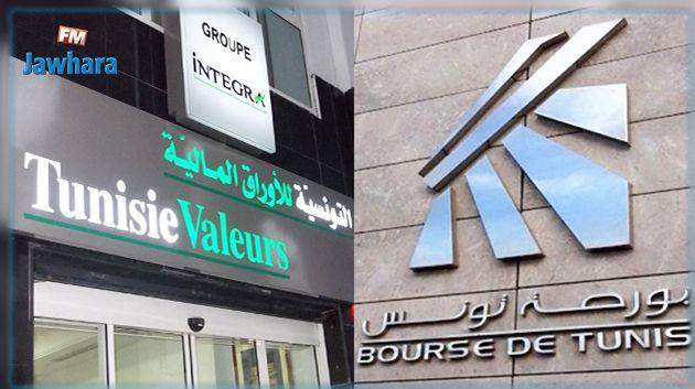 التونسية للأوراق المالية تستعد للدخول إلى البورصة