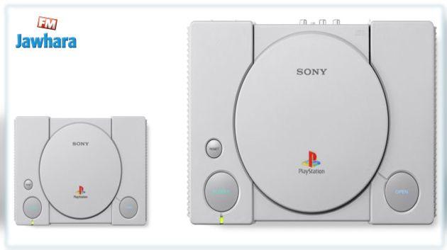 سوني تعيد طرح PlayStation Classic في نسخة مصغرة