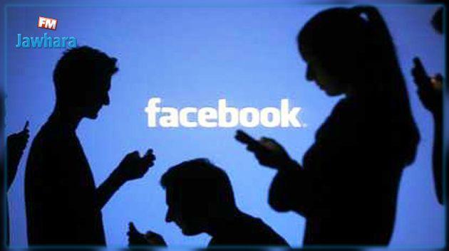 اختراق موقع 'فيسبوك'