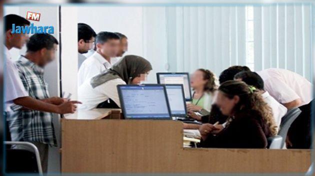 6600 موظف غادروا الوظيفة العمومية في إطار برنامجي المغادرة المبكرة والطوعية