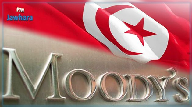'موديز' تحافظ على الترقيم السيادي لتونس في مستوى B2